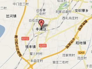 丰南区是中华人民共和国河北省唐山市下辖的一个区