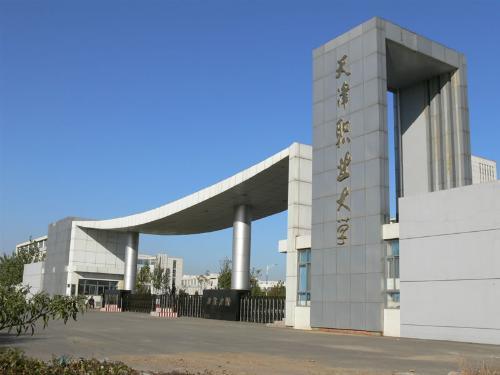 天津财经大学手绘地图