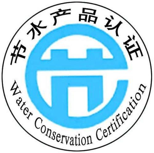 logo logo 标志 设计 图标 500_499