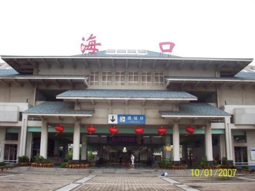 海口火车站距海口市中心二十余公里