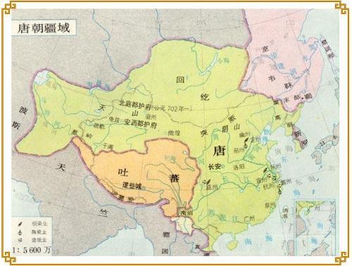 唐朝前期云南的一个部落