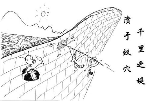 2014年08月06日 - 保亭·万平嘉园·总工办 - 海南万平工程建设施工简报