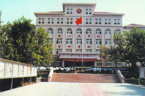 山东省第六十六中学;; 青岛市第六十六中学原名青岛铁; 学校被誉为