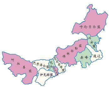 内蒙古六盟