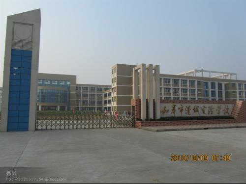 江苏省如皋市港城实验学校