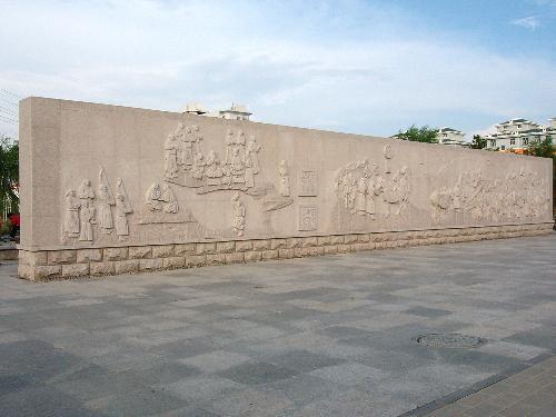 辽朝人口-反映辽代契丹人生活的浮雕-林东镇 百科
