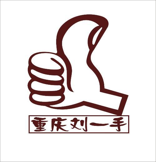 logo logo 标志 设计 矢量 矢量图 素材 图标 500_520