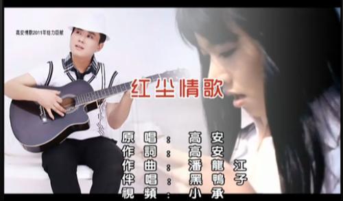 唱一首爱你的歌简谱