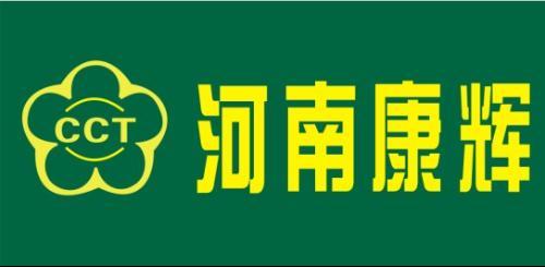 河南康辉国际旅行社图片
