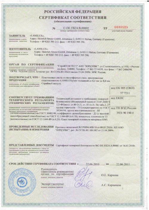 certificate)是指进出口商品经过商检