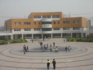 安阳工学院图片