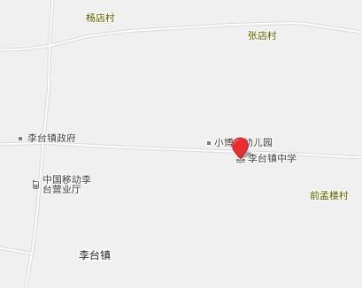 阳谷县李台小学中学环境卫生黑板报图片