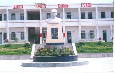 上饶中学官网_饶平县上饶中学