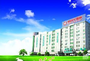 深圳天伦妇科医院