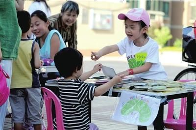 儿童跳蚤市场 - 搜搜百科