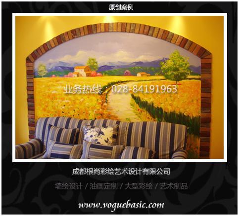 海泊香庭-田园风光;; 海泊香庭-田园风光-成都手绘墙