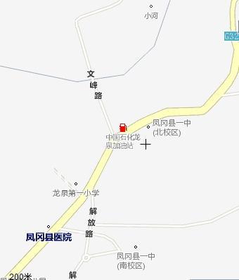 贵州省遵义市凤冈县第一中学