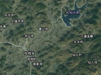湖南省永顺县松柏镇