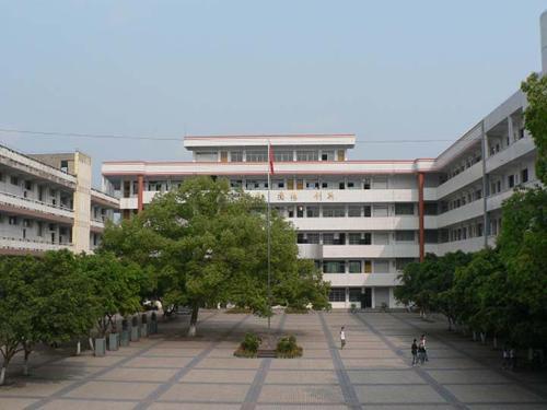 四川省武胜烈面中学校办学历史悠久,文化底蕴沉积至深,前身为创办于