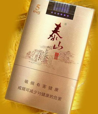 泰山烟价格表_泰山香烟图片价格表-贵的包装差不多(黑色包装),具.