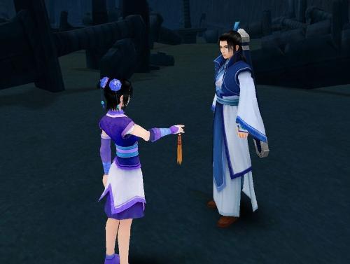 九龙缚丝剑穗图片