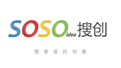 搜创网(sosoidea简称:ssi)是全球最大的广告行业中文搜索图片