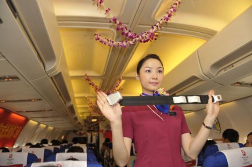 如果不系安全带,如果飞机出现紧急情况