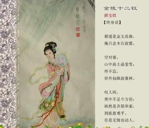 东风破六孔陶笛曲谱