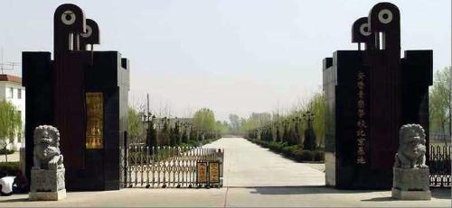 山东菏泽音乐艺术学院北京分院