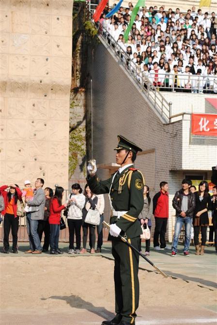 鲁东大学国旗护卫队