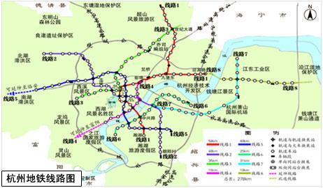 杭州地铁七号线 搜狗百科图片