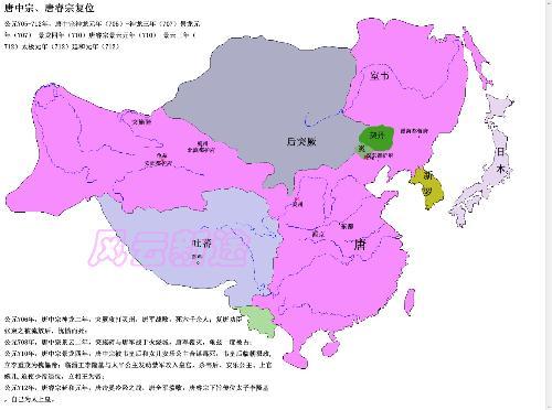 元朝简史 疆域地图