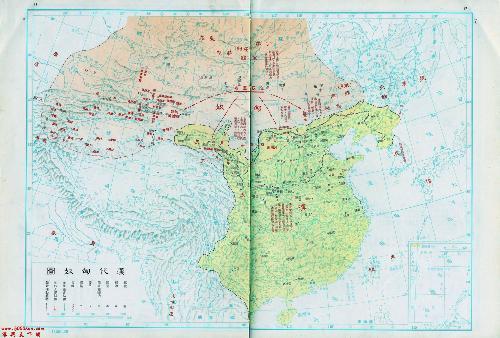 中国历代疆域变迁