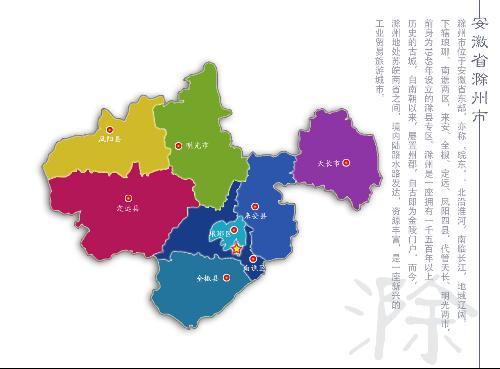 中国长三角地图