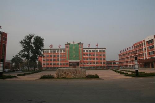 广饶县v高中高中+-+搜搜高中海报班级篮球赛百科图片
