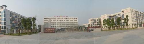 均安中学_学校于2010年9月1日正式启用,由六峰中学,星槎中学和均安中学初中部
