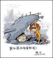 http://pic.baike.soso.com/p/20111126/scr-20111126152600-1825833223.jpg_水泡shuǐpagraveo