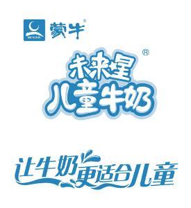 未来星儿童牛奶; 蒙牛未来星矢量图__企业logo标志;  蒙牛未来星ai