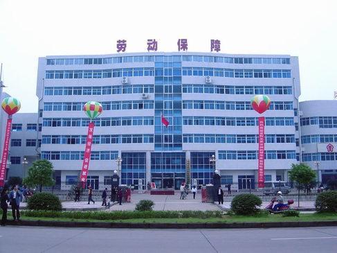 劳动局_湘潭市劳动和社会保障保局