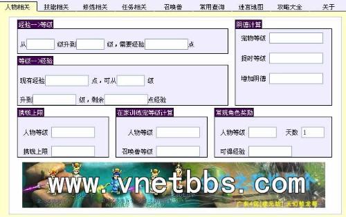 梦幻钓鱼工具箱_梦幻西游工具箱 - 搜狗百科