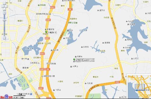 福永凤凰山