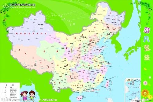 中国国土面积+-+搜搜百科