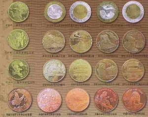 庆祝中华人民共和国成立50周年纪念币