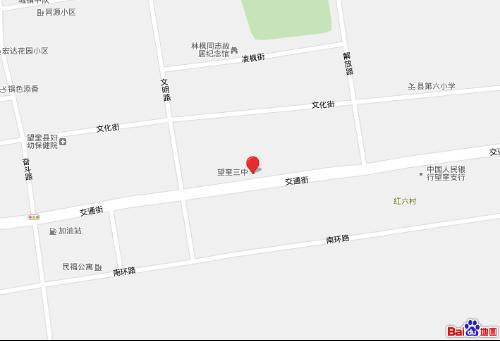 塔城市三中地图