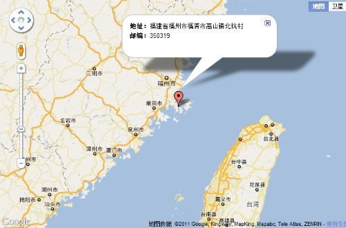 福建省福州市福清市高山镇北坑村卫星地图