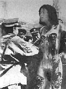 刑法志》,指名为一种肉刑的名目图片