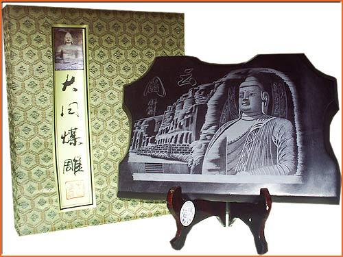 大同煤雕煤雕作品早在我国东汉时期即有记载.