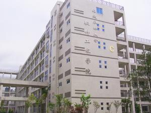 福建农林大学软件学院图片