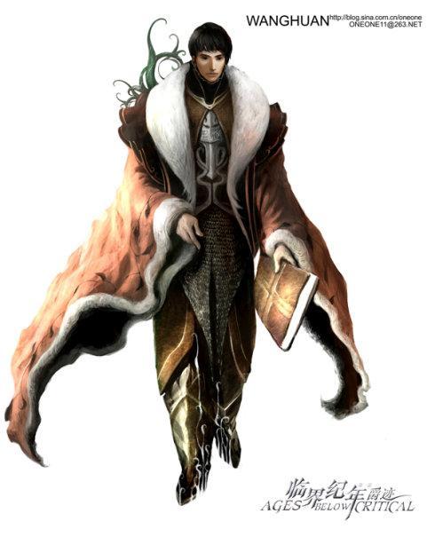 六度王爵:西流爾