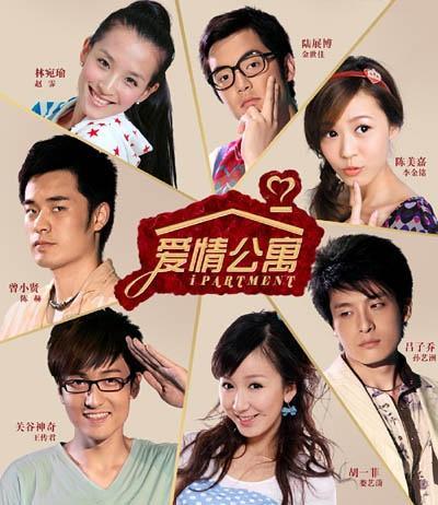 爱情公寓第一季_求爱情公寓第一季高清下载最少720P